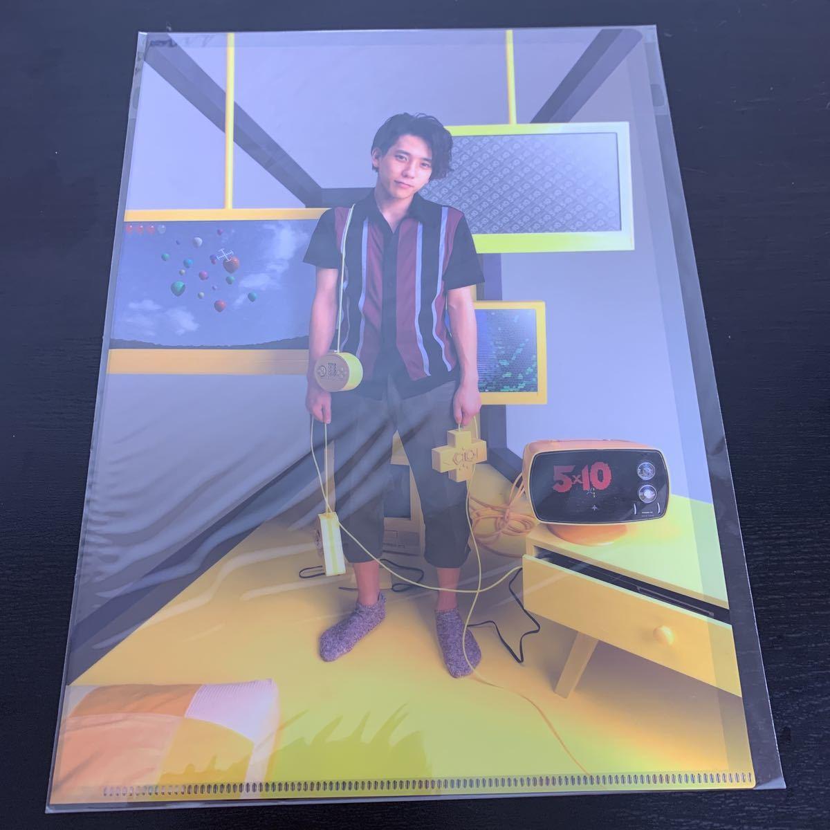 嵐 ARASHI Anniversary Tour 5×10 二宮和也 クリアファイル 新品未開封 送料無料 黄色 ニノ 2009 10周年ライブコンサートグッズ