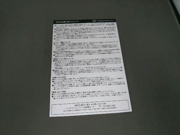 DVD 2004ウインタースペシャルミュージカル 美少女戦士セーラームーン 火球王妃降臨_画像4