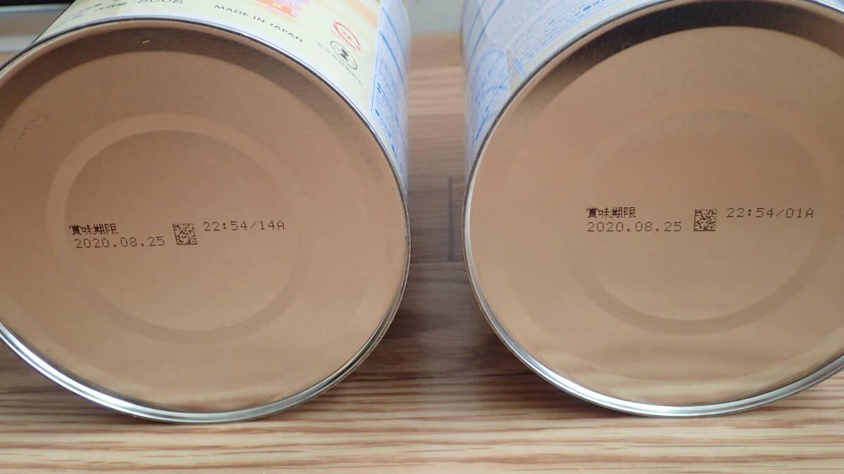 明治 ほほえみ 0~1歳 800g 2缶セット_画像3
