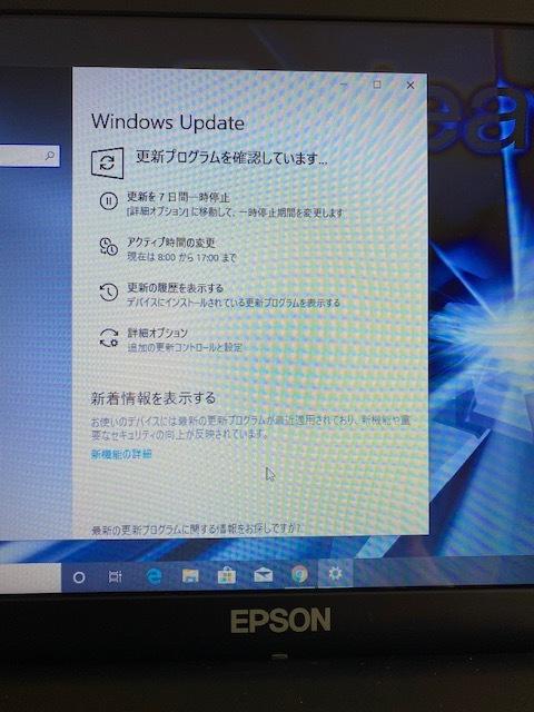 Windows Updateは最新版