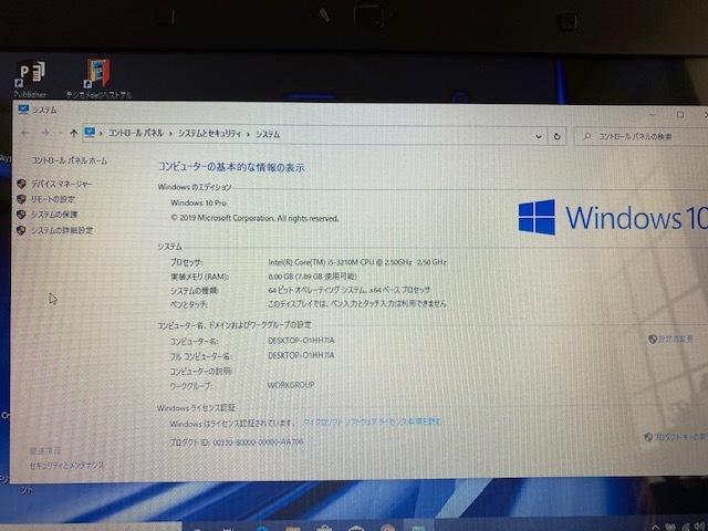 Windows10Pro Corei5-3230M 増設8GB