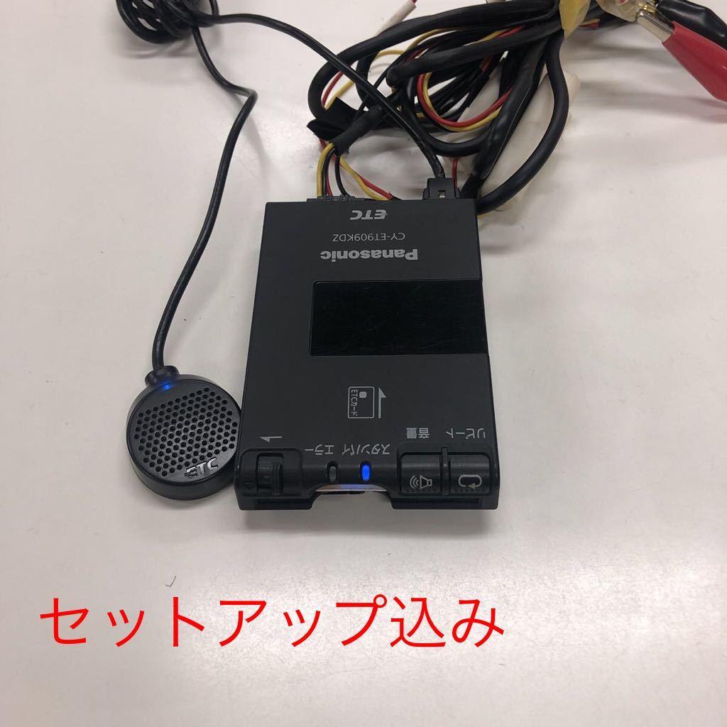★再セットアップ料込み・送料込み★No.01