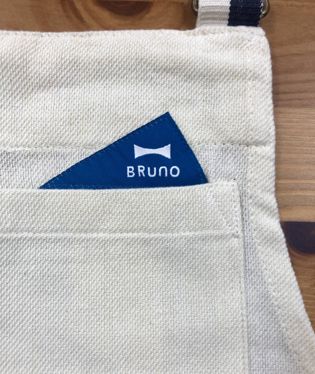 Apron brand Tag Up