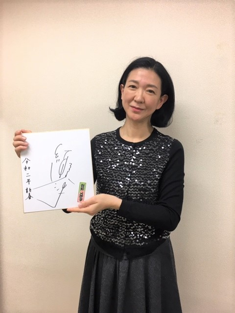 [Charity]★☆紺野美沙子 Ms. autograph colored paper ② ☆★