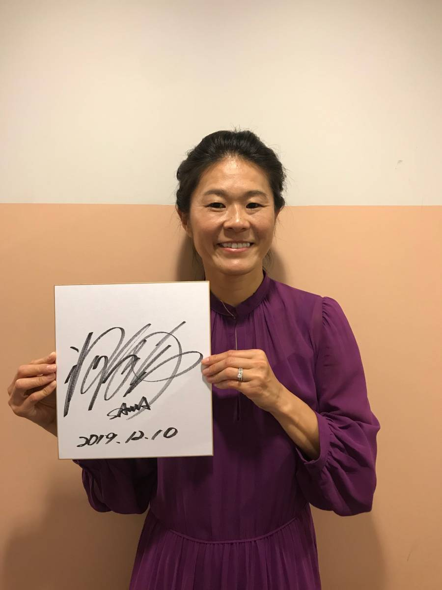[Charity]★☆July I autograph sign colored paper ③ ☆★