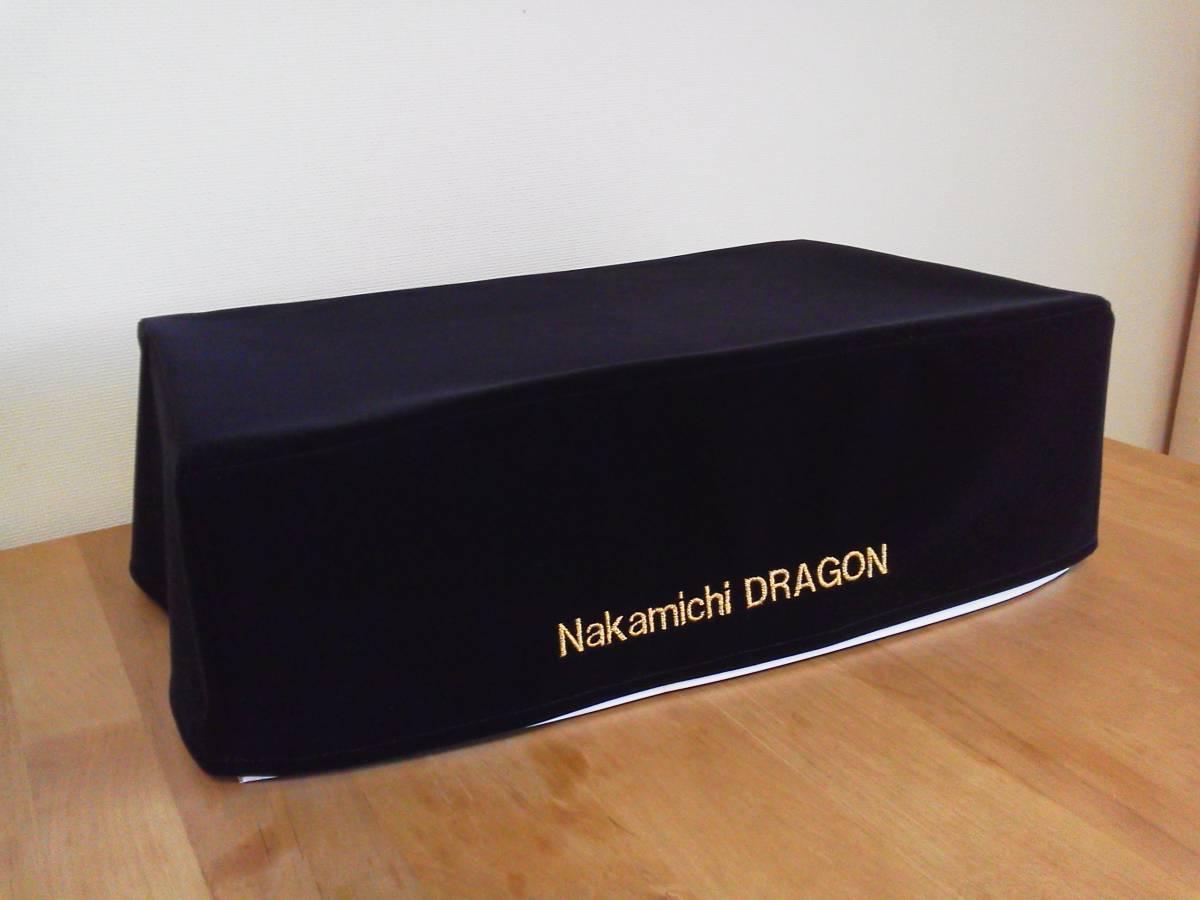 Nakamichi DRAGON専用 高級オーディオカバー ベルベット・スエード製 オーダーメイド仕様_ブラックのカバーサンプル