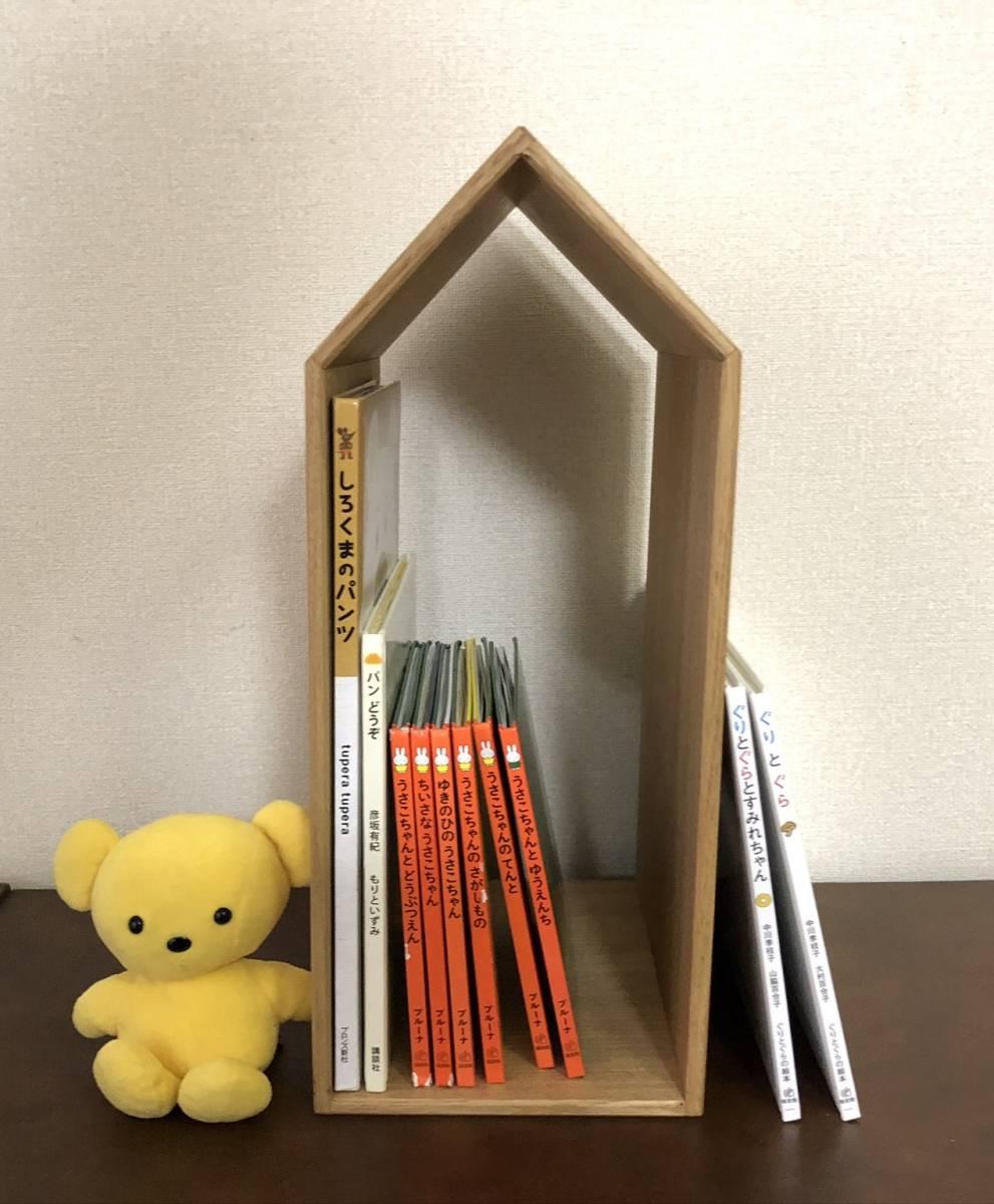 天然木の本棚 ブックハウス 本の家_画像4