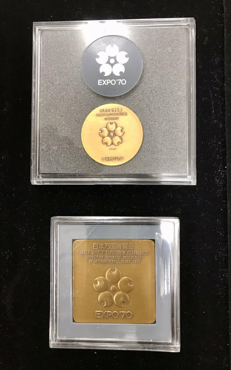 EXPO'70_記念メダル、参加記念メダル_画像1
