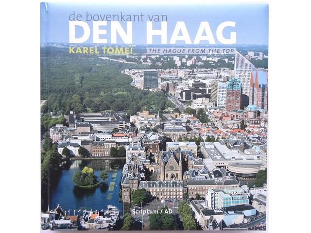 ハーグ オランダ オランダ・ハーグ2020をおさらいしておこう。