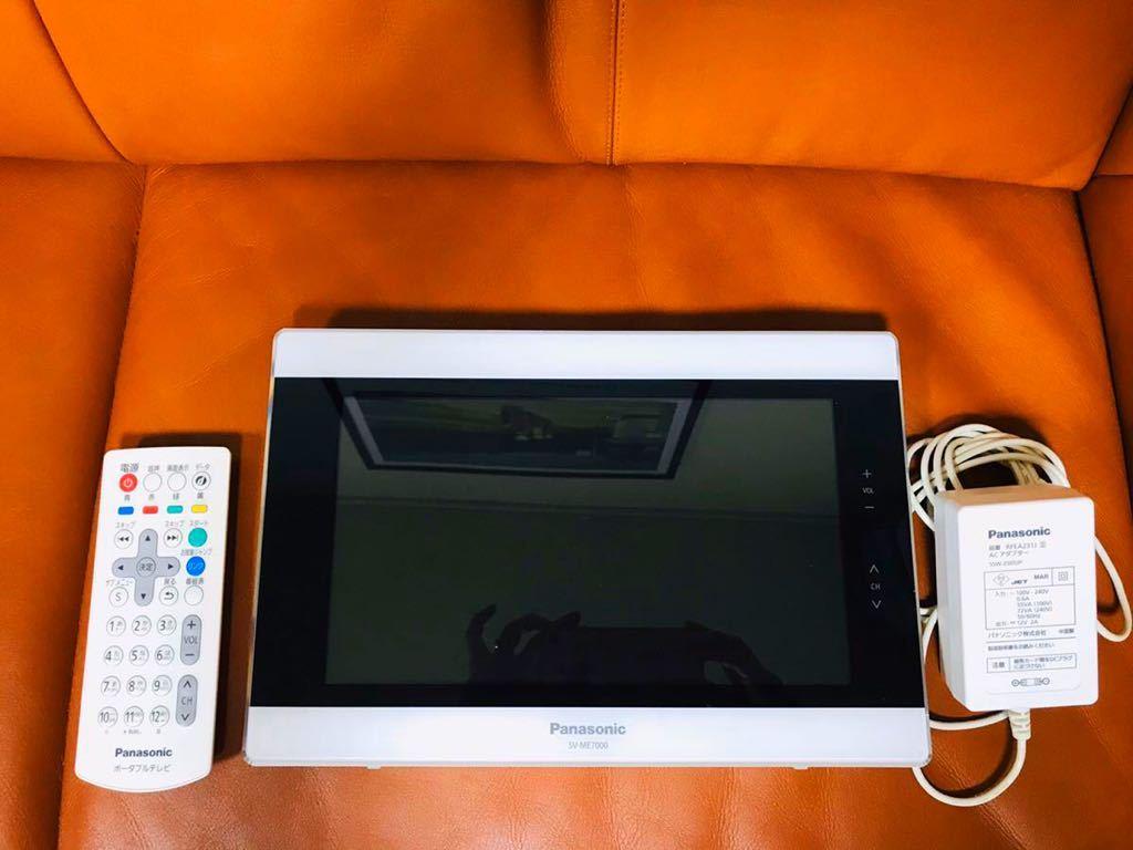 ★☆ Panasonic 10V型液晶テレビ プライベート・ビエラ【SV-ME7000】ホワイト ポータブル地上デジタルテレビ パナソニック 送料無料☆★