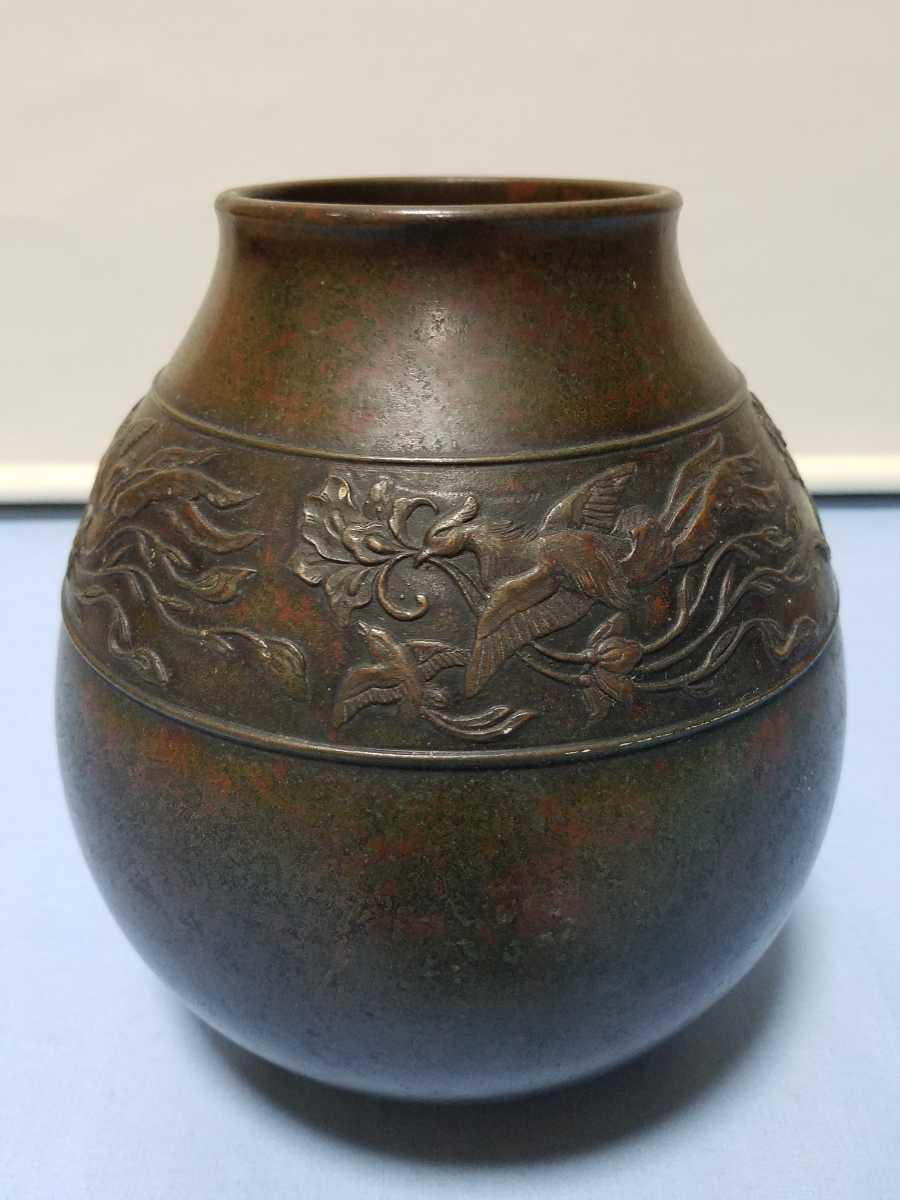 希少 鋳金作家 森村酉三 鋳銅 鳳凰図 銅製 壺 花瓶 花入れ 花器 銅器 アールデコ 箱なし 少キズあり