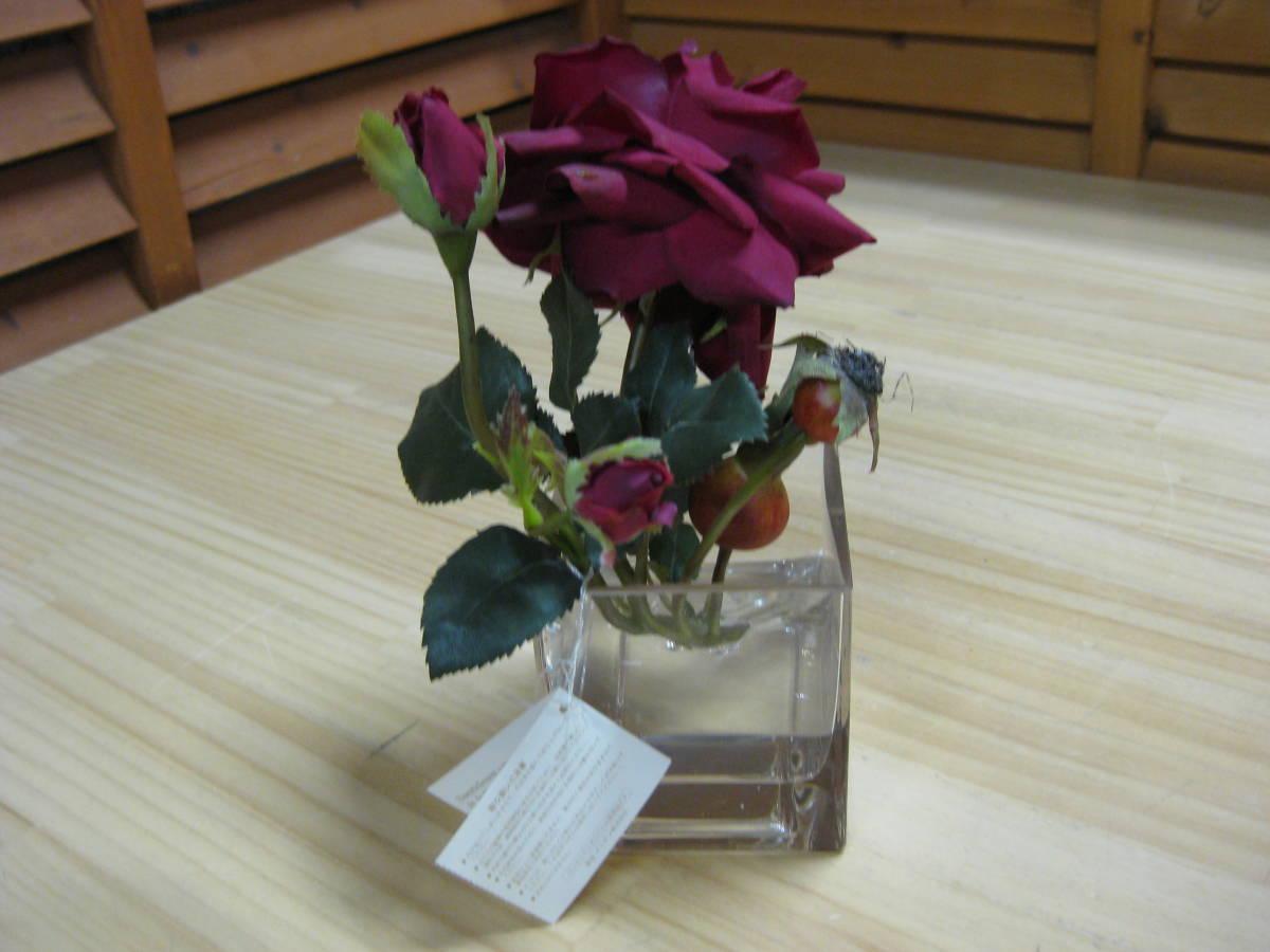 Y送料無料△509【EMILIO ROBBA エミリオロバ】バラ アートフラワー 造花_画像2
