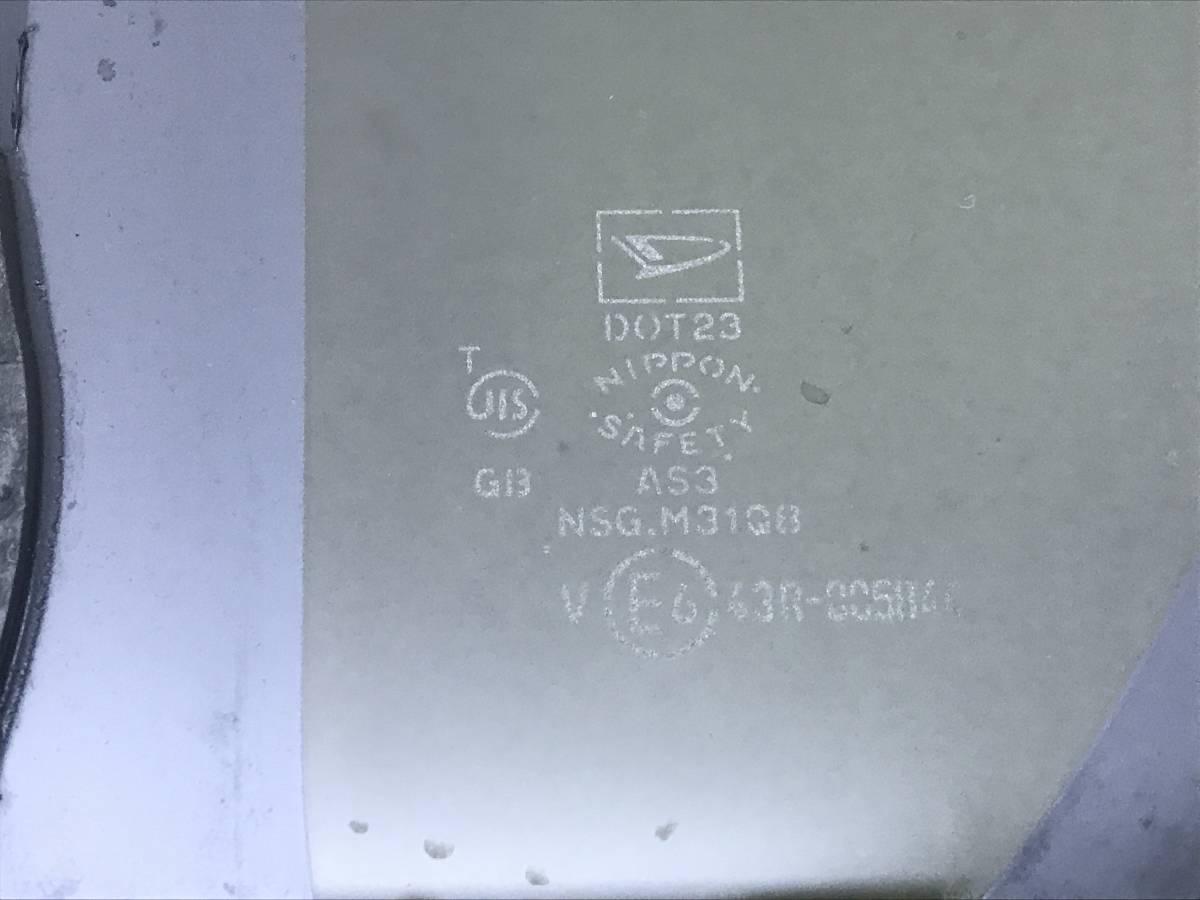 _b20101 ダイハツ タント Xリミテッド DBA-L375S クォーターガラス リア 右 R/RH NSG M31G8_画像5
