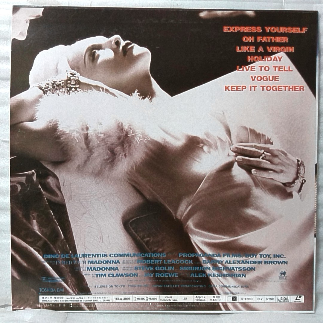 LD MADONNA ON BED WITH ★LIKE A VIRGIN / VOGUE etc 収録 ★ マドンナ ドキュメンタリー ★ レーザーディスク [4082RP_画像2