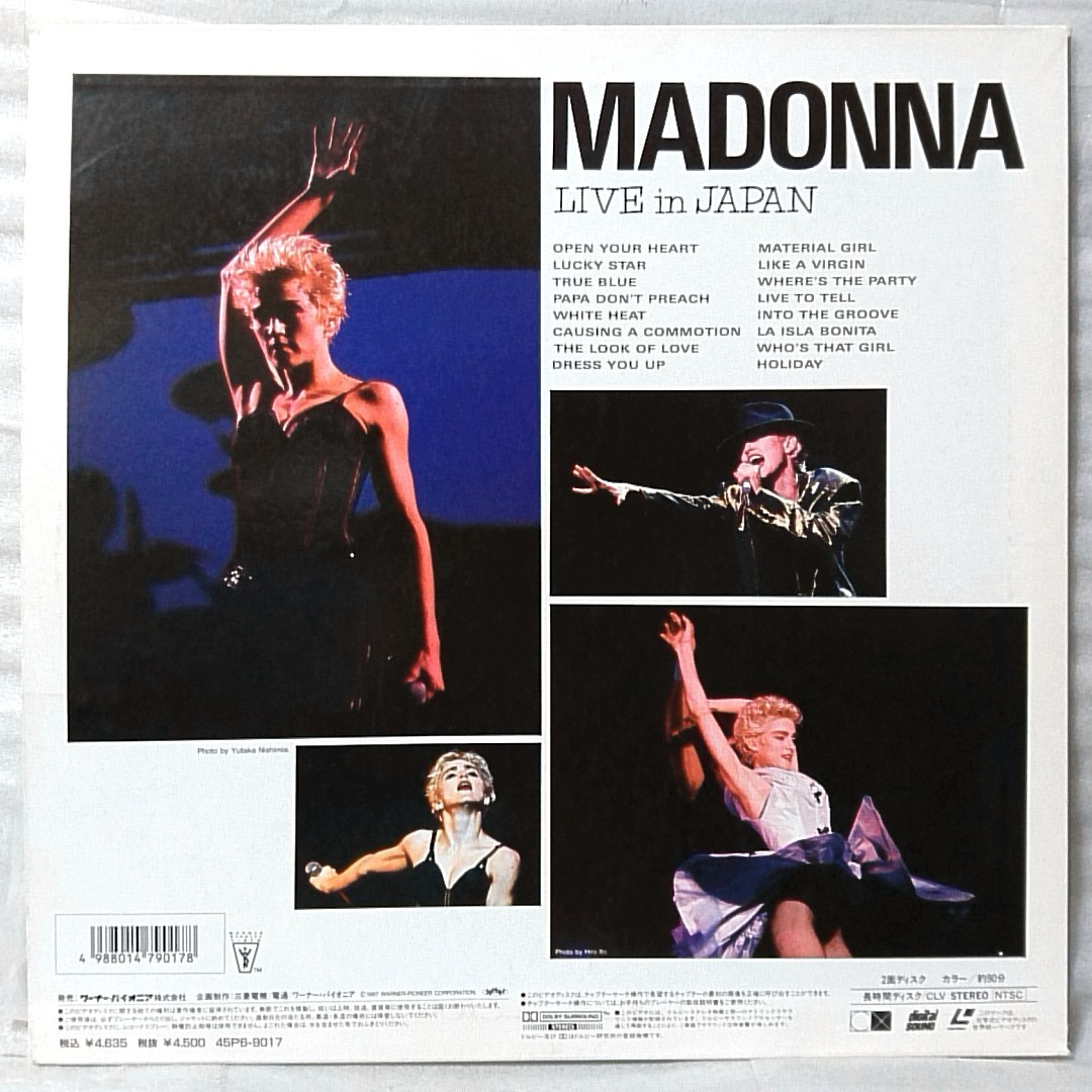 LD MADONNA WHO'S THAT GIRL LIVE IN JAPAN ★ 日本ライブ収録 ★レーザーディスク [4083RP_画像2