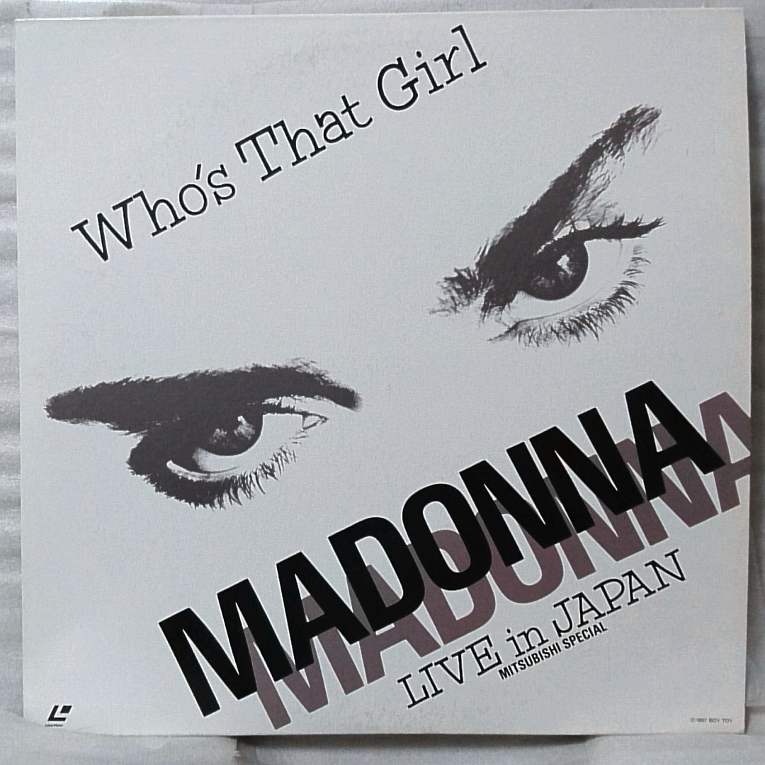 LD MADONNA WHO'S THAT GIRL LIVE IN JAPAN ★ 日本ライブ収録 ★レーザーディスク [4083RP_画像1