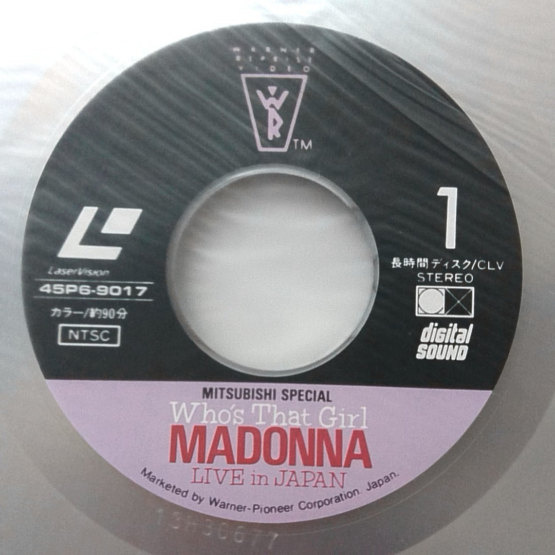 LD MADONNA WHO'S THAT GIRL LIVE IN JAPAN ★ 日本ライブ収録 ★レーザーディスク [4083RP_画像5