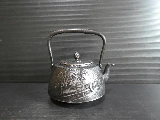 南部盛岡・三巌堂 水車小屋図砂鉄含有鉄瓶 9