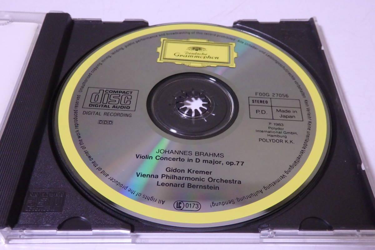 371 クラシック CD ブラームス ヴァイオリン協奏曲 ニ長調 作品77 フルトヴェングラー クレーメル ヴァイオリン 交響曲 管弦楽 協奏曲_画像4