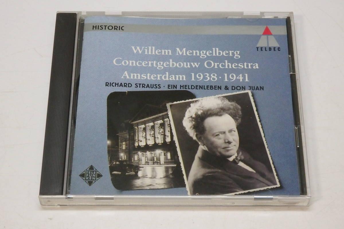107 クラシック CD リヒャルト・シュトラウス 交響詩 英雄の生涯 作品40 ドン・ファン 作品20 ピアノ ヴァイオリン 交響曲 管弦楽 協奏曲_画像1