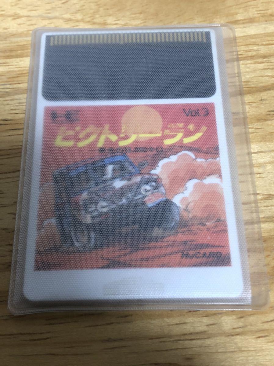 pcエンジン ビクトリーラン ゆうパケットにて8本まで送料210円_画像1
