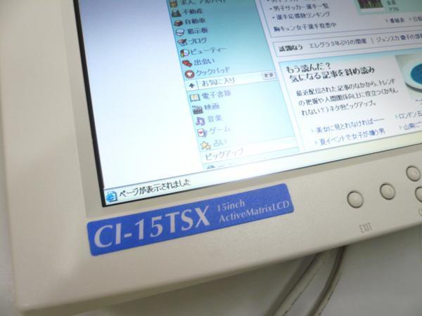 CTCSP CI-15TSX ラックマウント用15.4インチ液晶モニタ_画像2