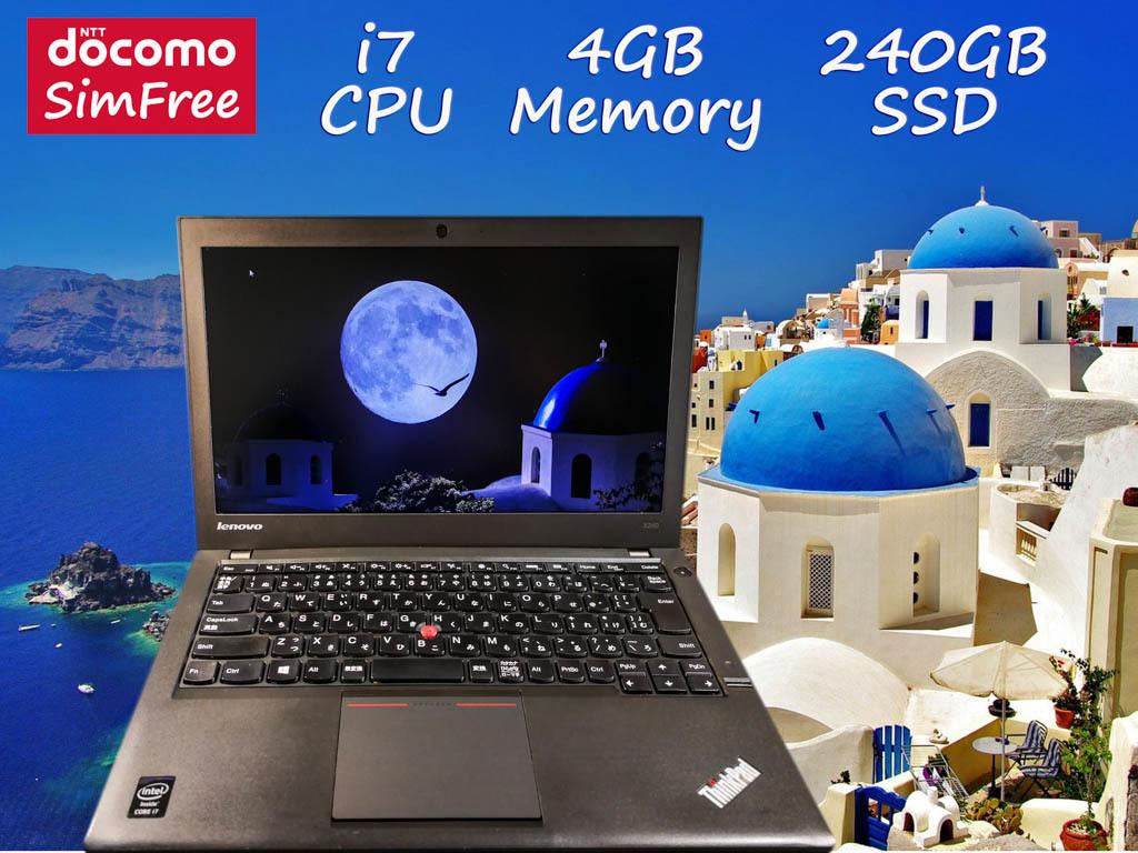 Lenovo ThinkPad X240 i7 4GB (ドコモSimフリー) SSD(新品240GB) 12.5 (1366×768) TwinBatteryTime(5h39m)Win10 プリペイドSIM付