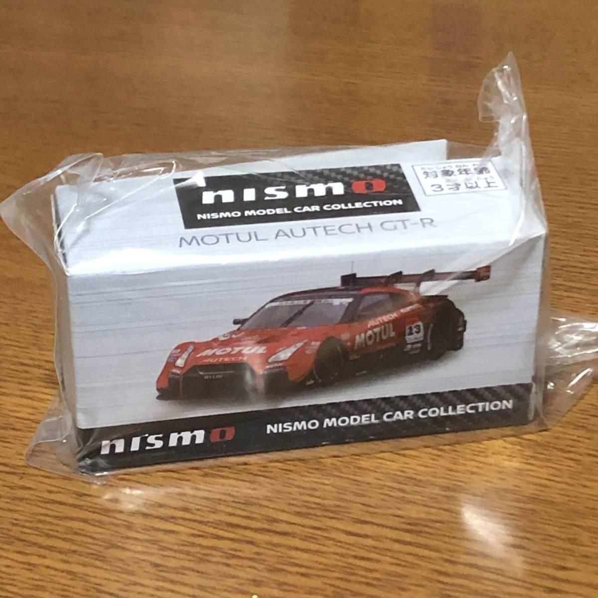 ♪♪東京オートサロン2020 トミカ 日産 NISMO MOTUL AUTECH GT-R #23 SUPER GT GT500 2019♪♪_画像1