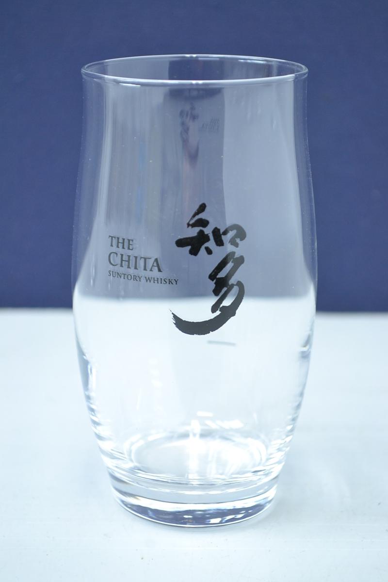 B401■ウィスキーグラス(タンブラー)15個セット■THE CHITA SUNTORY WHISKY_画像2