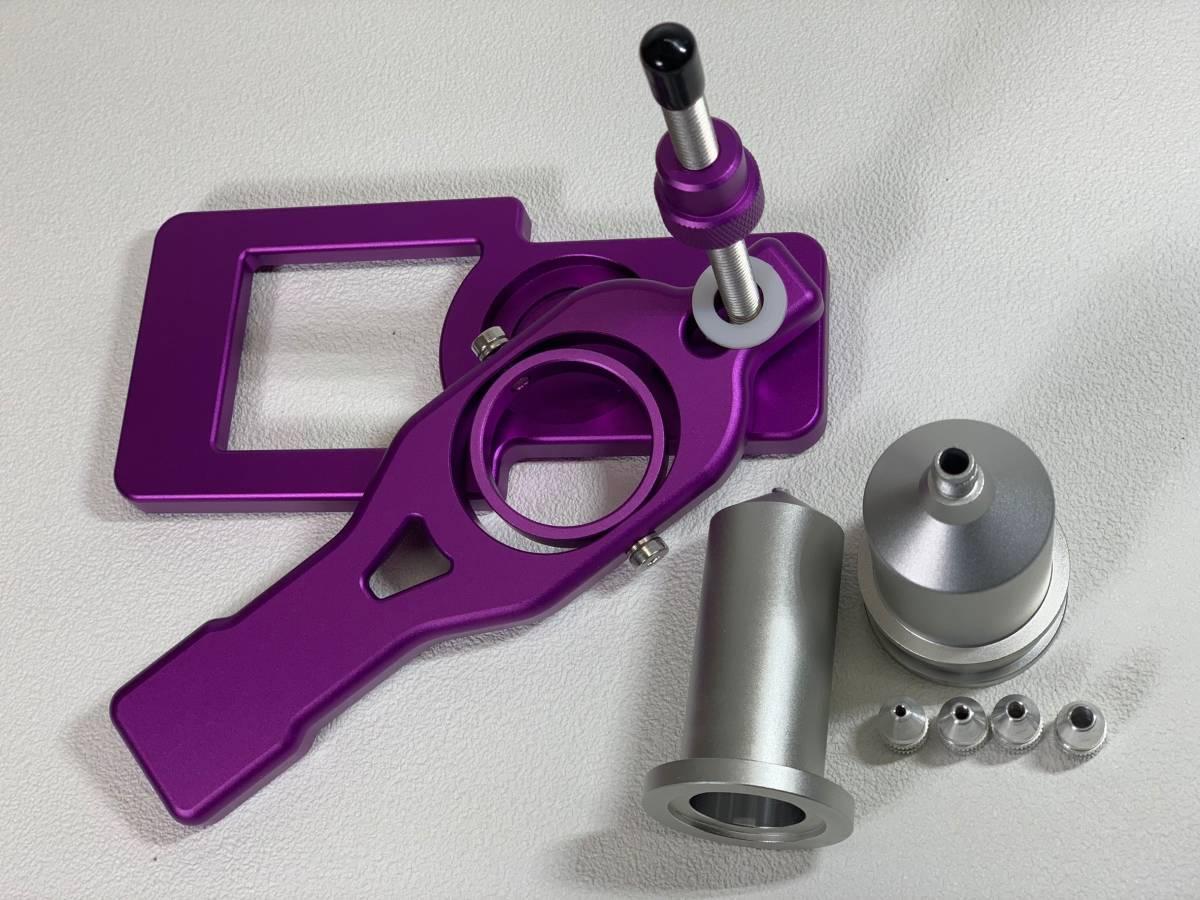 ヘラブナ釣り 競技用アルミ ポンプうどう絞り器ノズル付(シルバー) アルミ削り出し台セット 紫_画像2