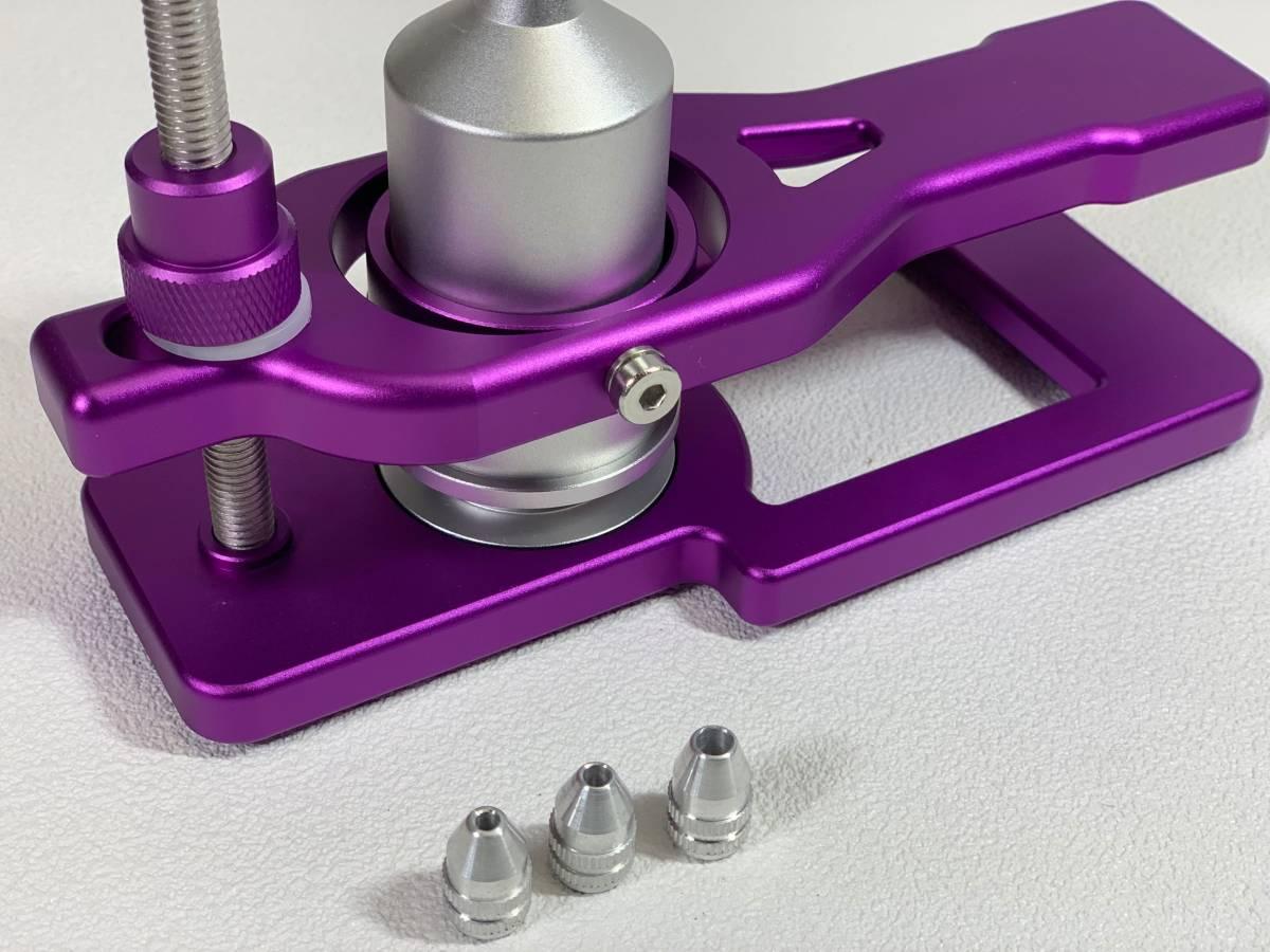 ヘラブナ釣り 競技用アルミ ポンプうどう絞り器ノズル付(シルバー) アルミ削り出し台セット 紫_画像4