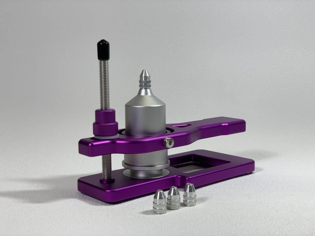 ヘラブナ釣り 競技用アルミ ポンプうどう絞り器ノズル付(シルバー) アルミ削り出し台セット 紫_画像5