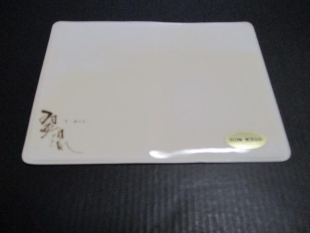 テレホンカード 未使用 2枚1セット 翆泉_画像2