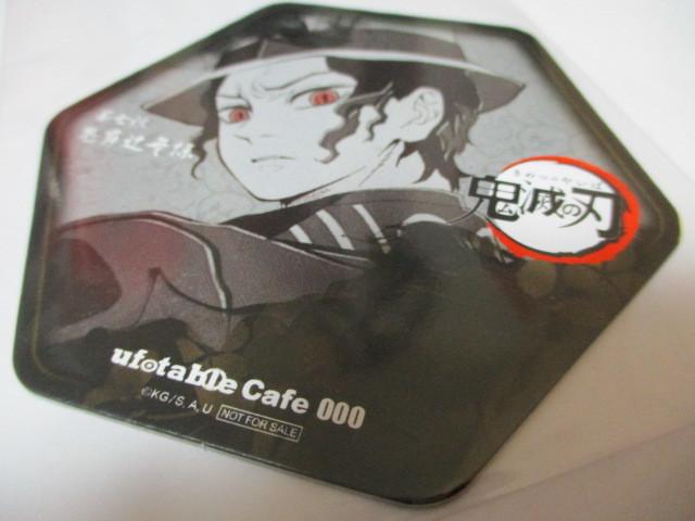 新品 送料無料 鬼滅の刃 ufotable cafe 2期 無惨 コースター ユーフォーテーブルカフェ ダイニング 希少 レア