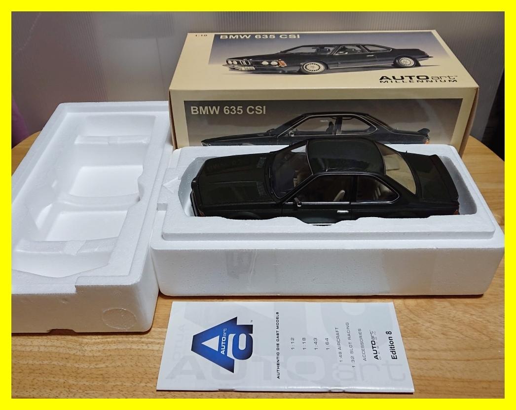 AUTOart 1:18 BMW 635 CSI 中古・現状_画像1