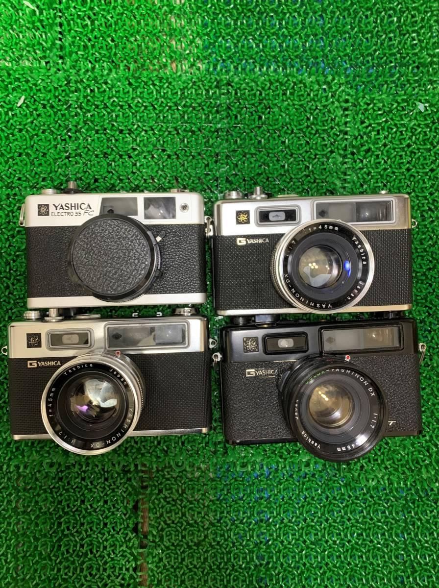 YASHICA ELECTRO 35 ヤシカ エレクトロ35 GT FC MC レンジファインダー フィルムカメラ まとめて まとめ 大量 ジャンク セット 1円~ 計8台_画像7