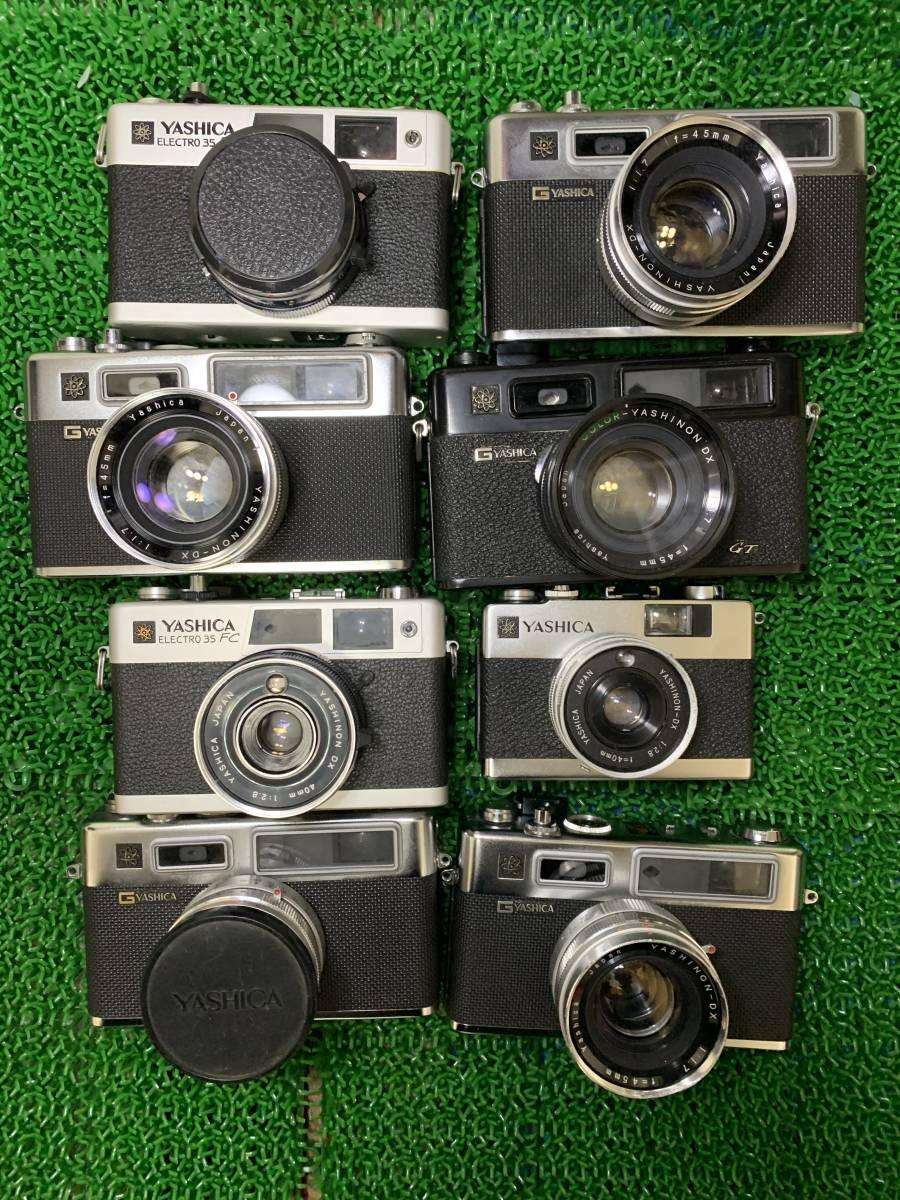 YASHICA ELECTRO 35 ヤシカ エレクトロ35 GT FC MC レンジファインダー フィルムカメラ まとめて まとめ 大量 ジャンク セット 1円~ 計8台