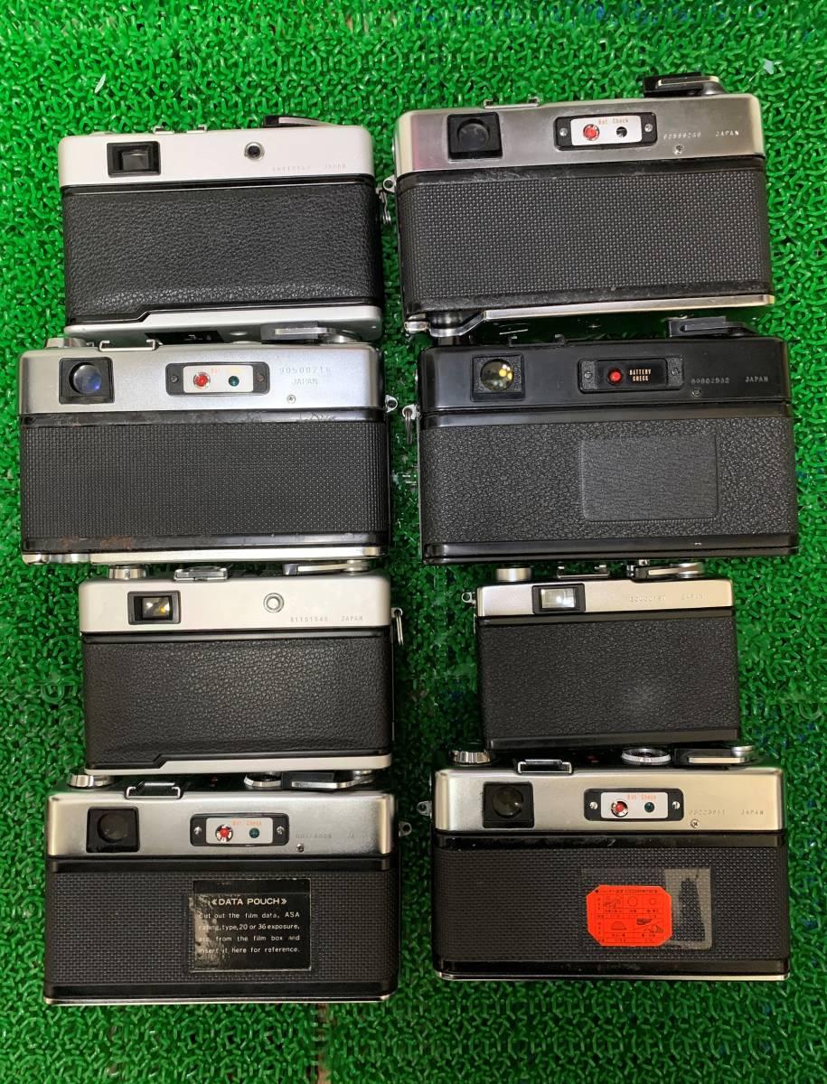 YASHICA ELECTRO 35 ヤシカ エレクトロ35 GT FC MC レンジファインダー フィルムカメラ まとめて まとめ 大量 ジャンク セット 1円~ 計8台_画像3
