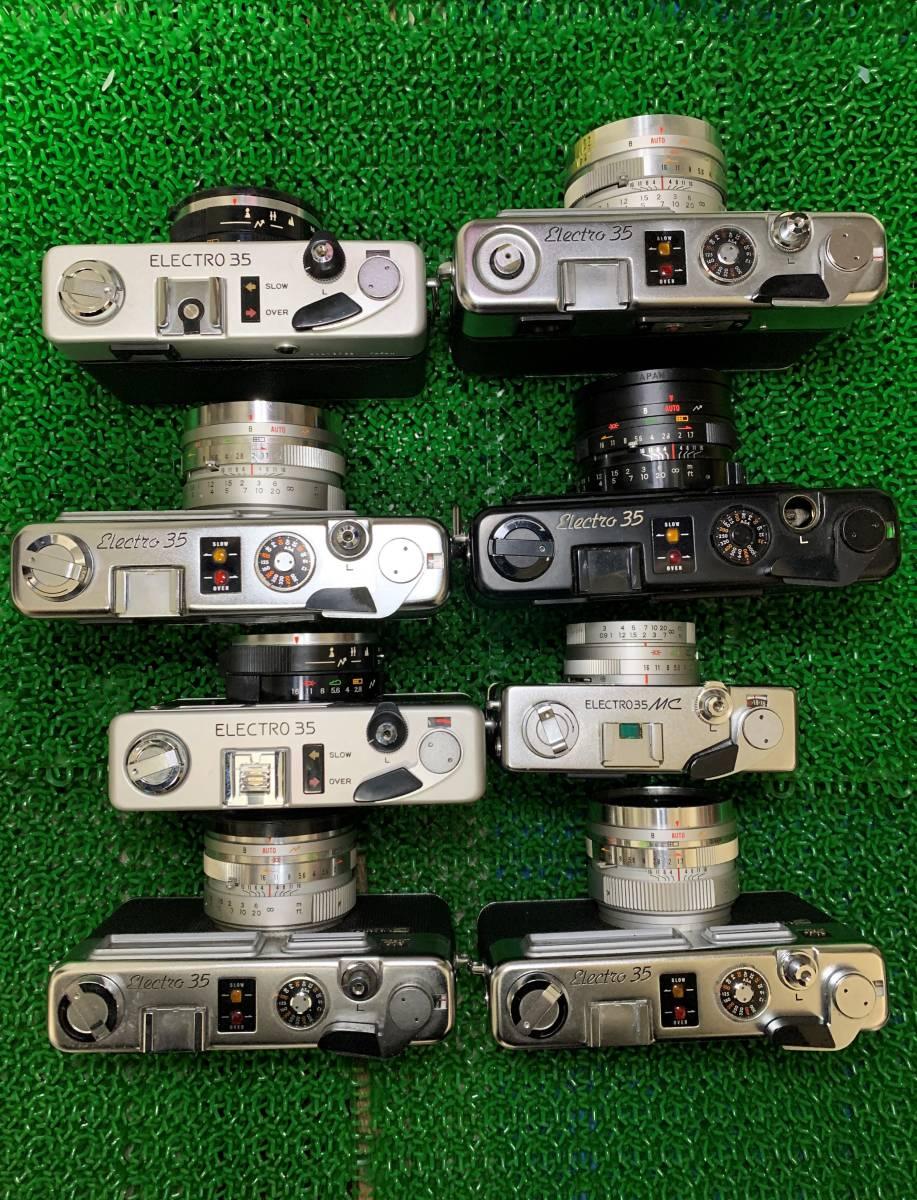 YASHICA ELECTRO 35 ヤシカ エレクトロ35 GT FC MC レンジファインダー フィルムカメラ まとめて まとめ 大量 ジャンク セット 1円~ 計8台_画像2