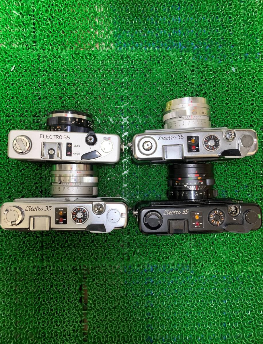 YASHICA ELECTRO 35 ヤシカ エレクトロ35 GT FC MC レンジファインダー フィルムカメラ まとめて まとめ 大量 ジャンク セット 1円~ 計8台_画像8