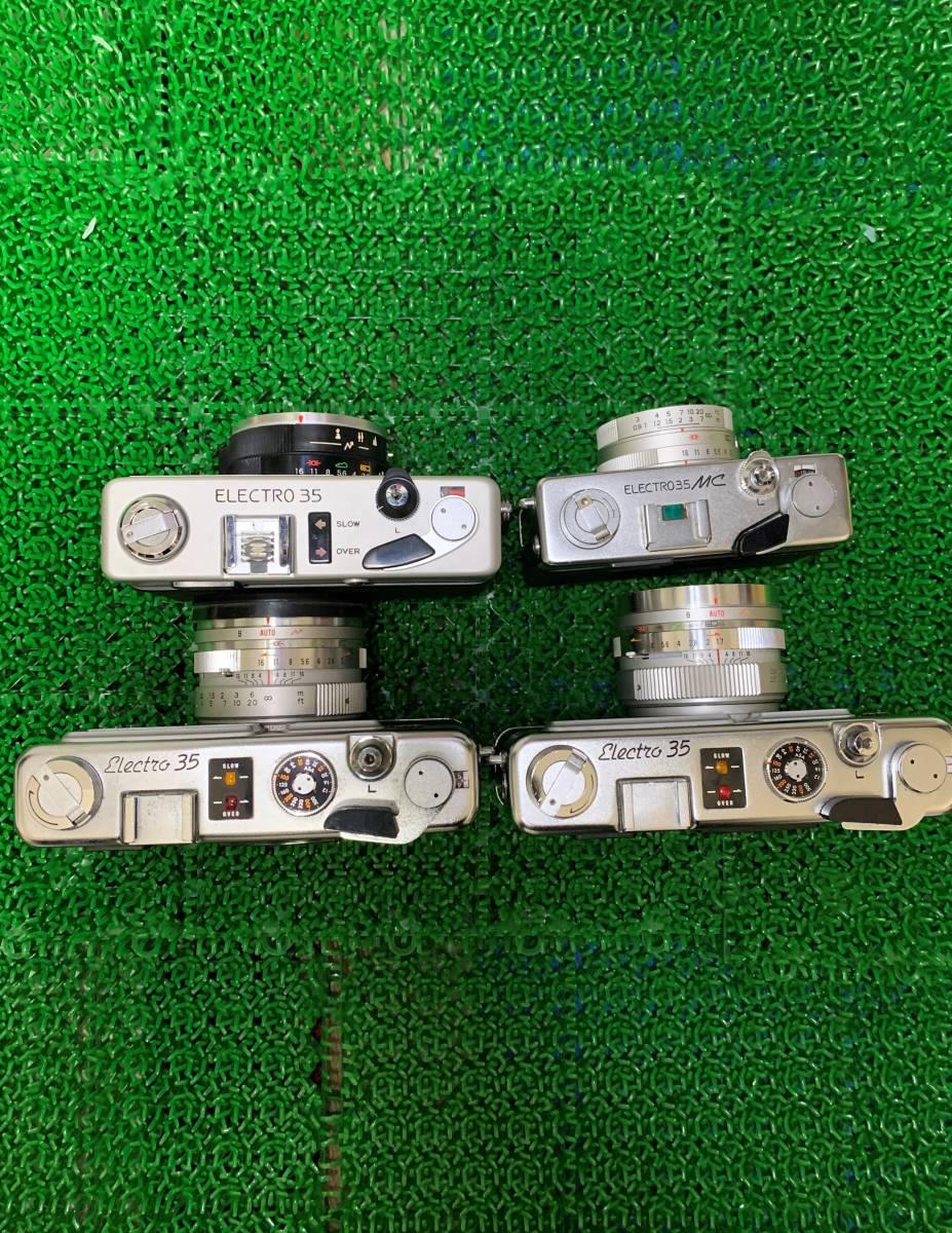 YASHICA ELECTRO 35 ヤシカ エレクトロ35 GT FC MC レンジファインダー フィルムカメラ まとめて まとめ 大量 ジャンク セット 1円~ 計8台_画像5