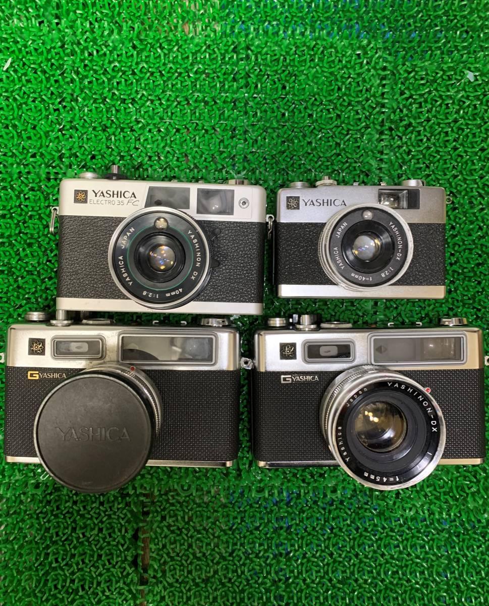 YASHICA ELECTRO 35 ヤシカ エレクトロ35 GT FC MC レンジファインダー フィルムカメラ まとめて まとめ 大量 ジャンク セット 1円~ 計8台_画像4