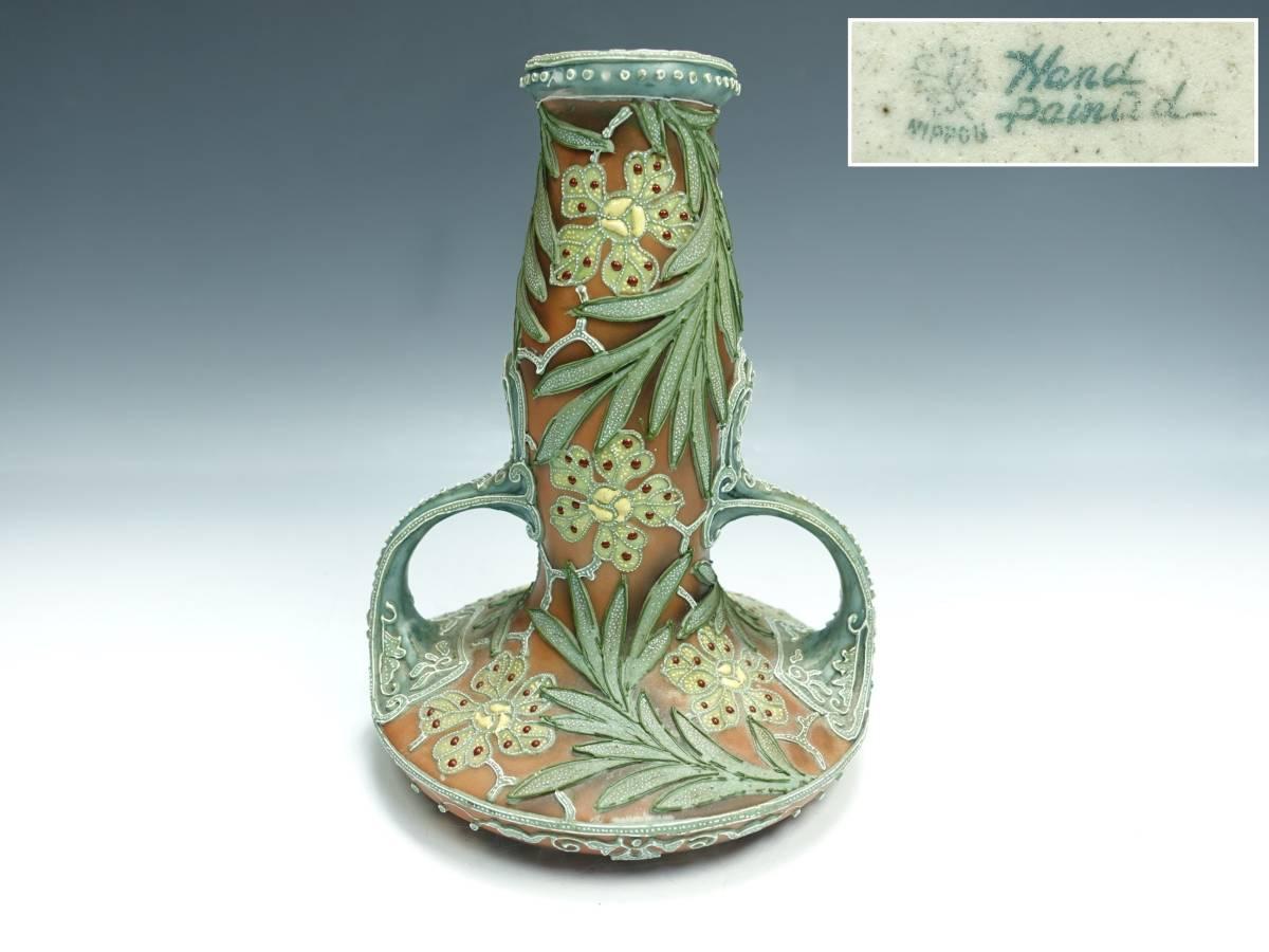 オールドニッポン 「アールヌーボー様式双耳花瓶」 高さ:19cm 合箱 ● 花器 花入 西洋磁器 アンティーク 陶磁器 2001018