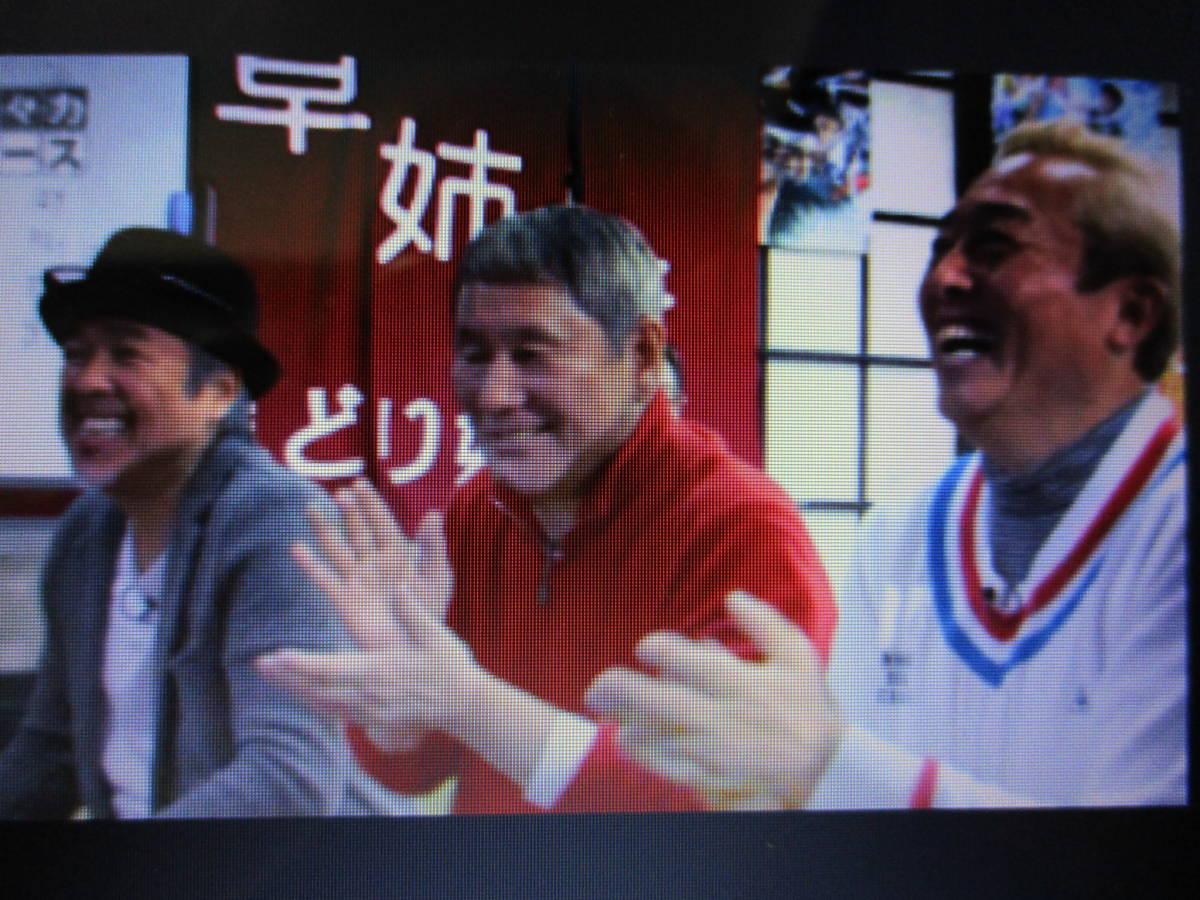 日本ビクター HD&S-VHSデッキ ジャンク品 _画像10