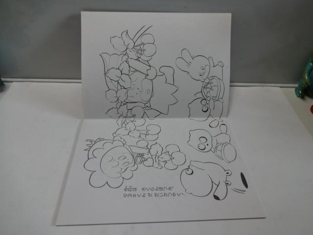 当時物  昭和レトロ  森の妖精 アーヌちゃん ぬりえ ショウワノート 日本製 デッドストック _画像4