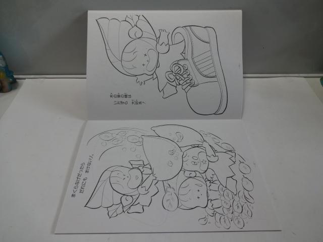 当時物  昭和レトロ  森の妖精 アーヌちゃん ぬりえ ショウワノート 日本製 デッドストック _画像8