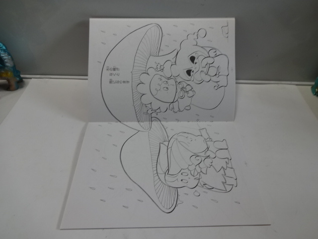 当時物  昭和レトロ  森の妖精 アーヌちゃん ぬりえ ショウワノート 日本製 デッドストック _画像9