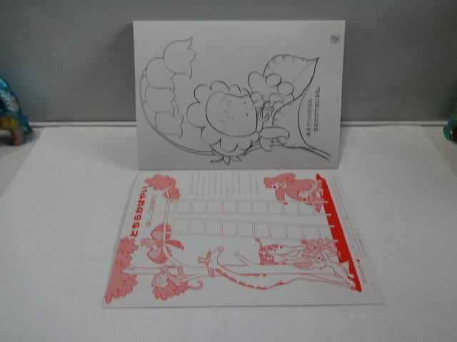 当時物  昭和レトロ  森の妖精 アーヌちゃん ぬりえ ショウワノート 日本製 デッドストック _画像10