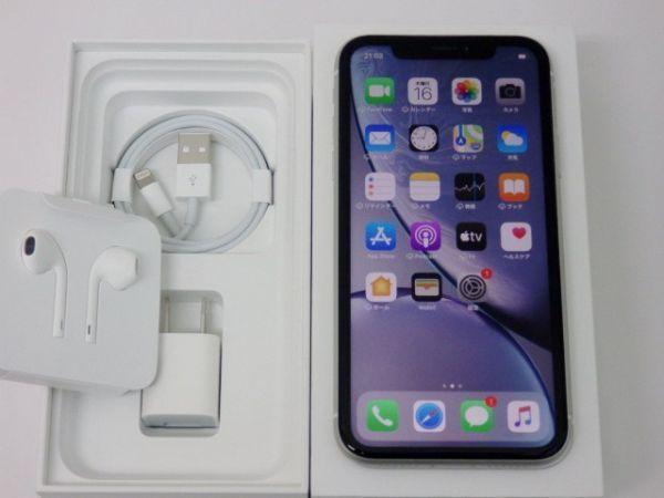SIMフリー iPhone XR 128GB ホワイト バッテリー95% au 判定〇 MT0J2J/A SIMロック解除済