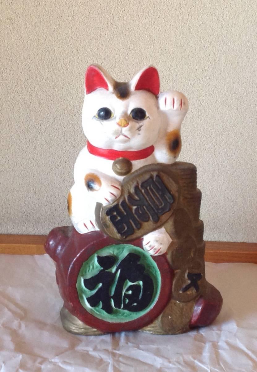 ◆ 土人形 招き猫 縁起物 置き物 民芸品 日本人形 ◆